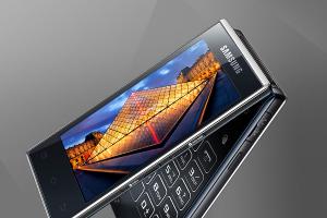samsung SM-G9198 clamshell smartphone